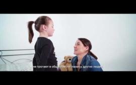 Как разговаривать с ребенком 4-6 лет на сексуальные темы? Советы специалистов Дома детей  ДСС